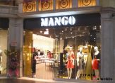 Interior Design Project MANGO